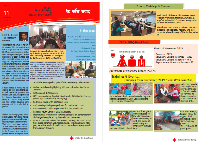 IRCS Home   Indian Red Cross Society