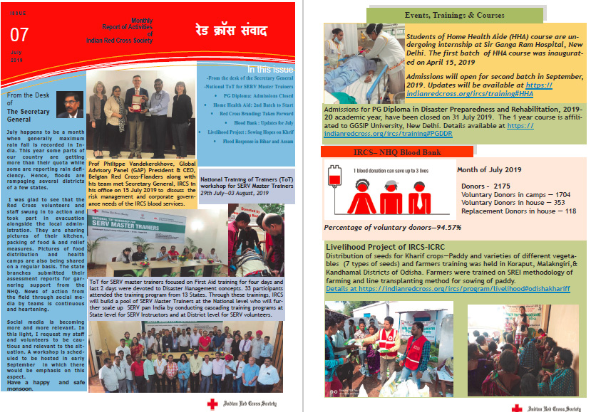 IRCS Home | Indian Red Cross Society
